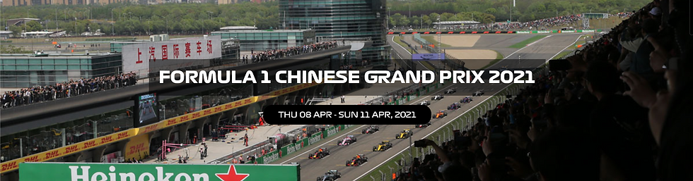 Chinese Formula 1 Grand Prix Buy Paddock Club passes and F1 tickets