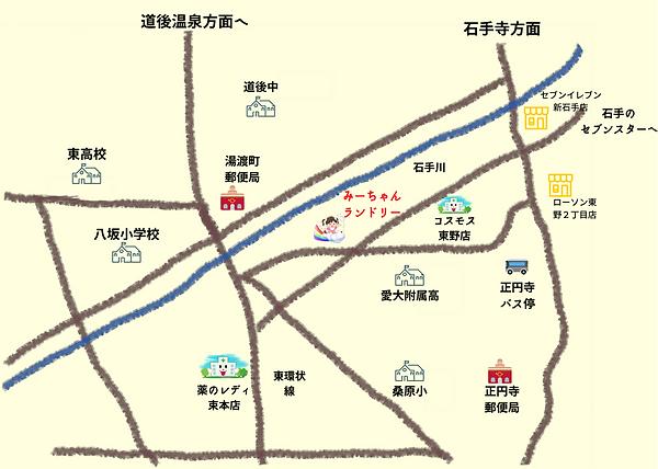 みーちゃんランドリー広域地図.png