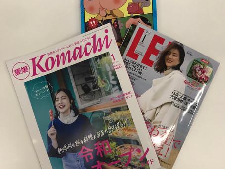新雑誌追加のお知らせです