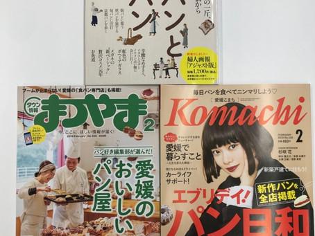 新雑誌入荷致しました!