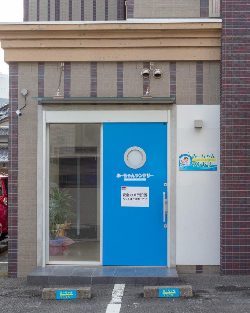 入り口は青いドアです