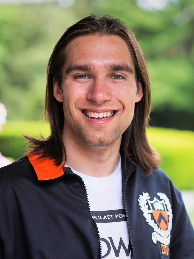 Thomas Ray Garcia - Princeton '16