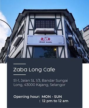 zabalong-kafe.jpg