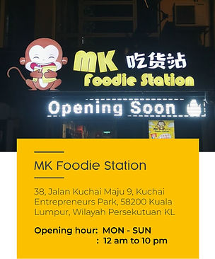 mk-foodie-2.jpg