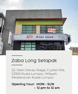 zaba-long-setapak-.jpg