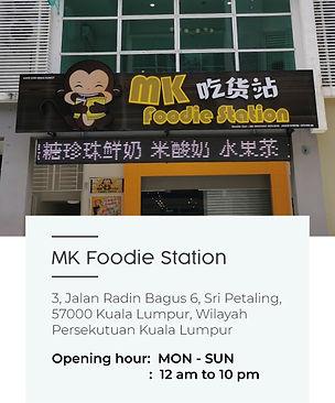 mk-foodie-1.jpg