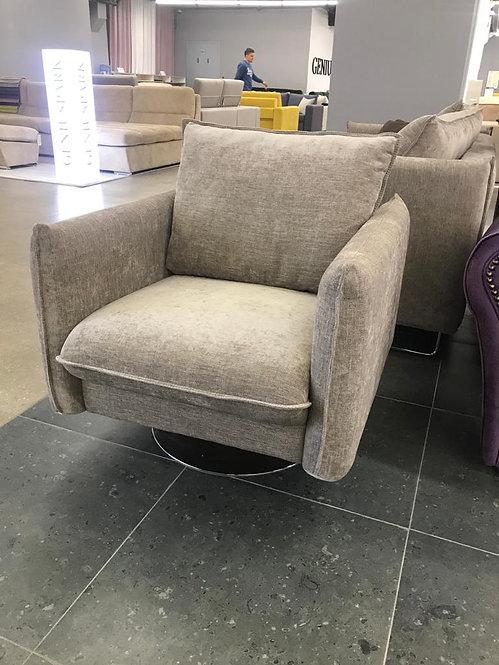 Кресло Джулия