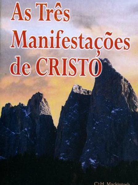As Três Manifestações de Cristo