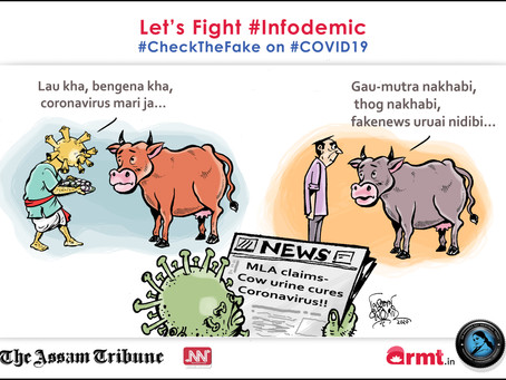 #CheckTheFake- 13: Cow after corona or Corona after cow, it's all #Infodemic!