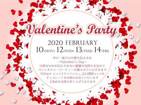 「Valentine's Party」のお知らせ
