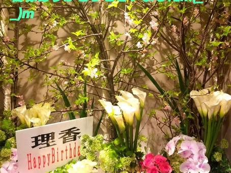 「誕生日パーティー&桜祭り」の御礼になります