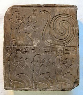 EA272_Stela_of_Paneb_with_Meretseger-313
