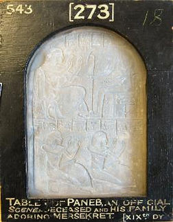 EA273_Stela_of_Paneb_with_Meretseger-2.j
