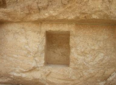 K12Ptah_s_shrine-8.jpg