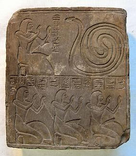 EA272_Stela_of_Paneb_with_Meretseger-1.j
