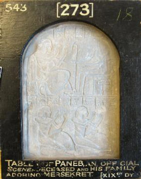 EA273_Stela_of_Paneb_with_Meretseger-284