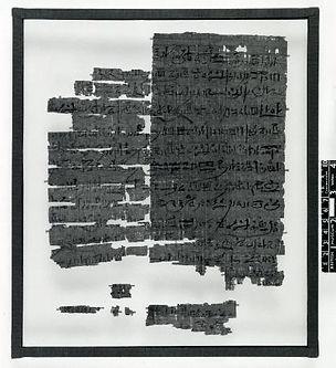 Bankes_papyrus-BM.jpg