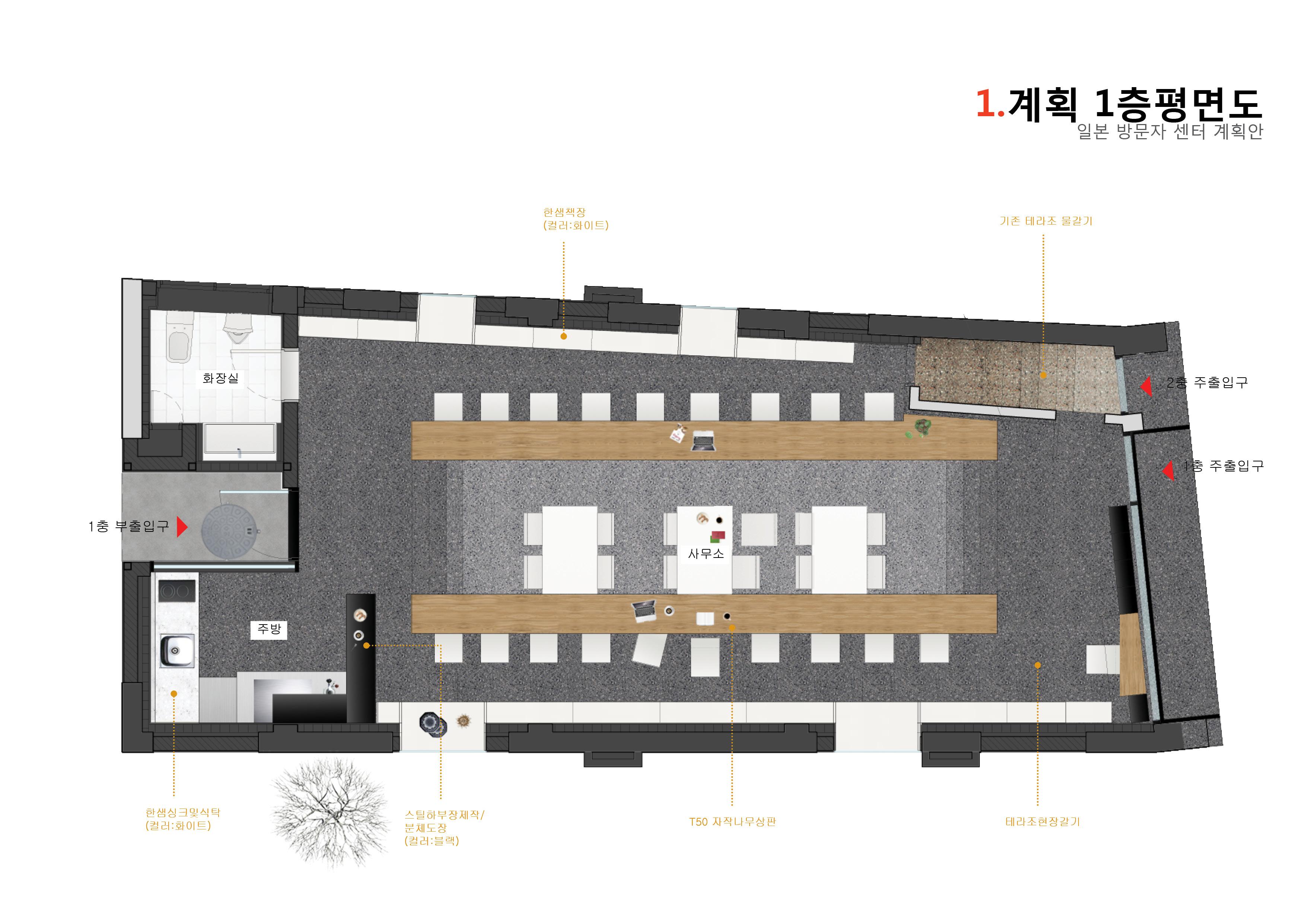 일본방문자센터 (2)