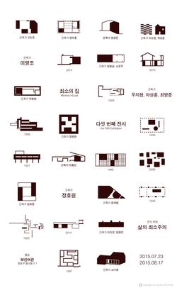 5회_리플렛-01