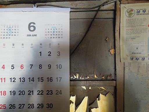 [ground zero] 오피스아키텍톤 사무실 리노베이션