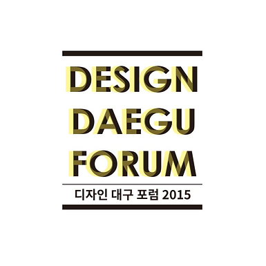 [forum] 2015 디자인 대구 포럼