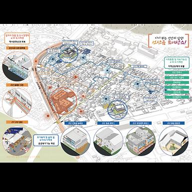 [news] 구미시 선산읍 도시재생활성화계획 수립