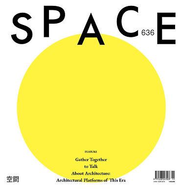 [magazine] SPACE 2020년 11월호 Vol.636