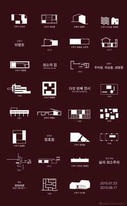 5회_리플렛-04