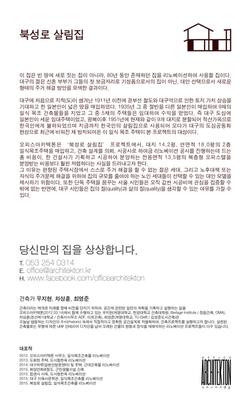 5회_리플렛-03