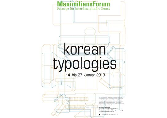 [lecture]korean typologies