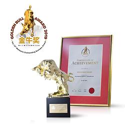 TRR Website Award Golden Bull 2019.png