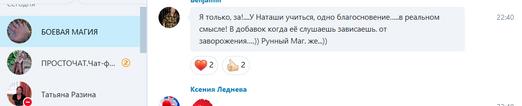 боеавая отзыв.png