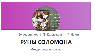 сол.png