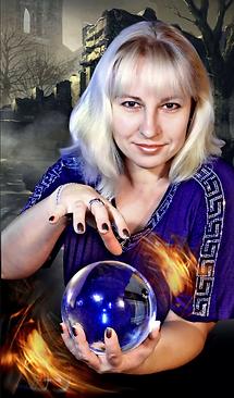 Наталия Рунная