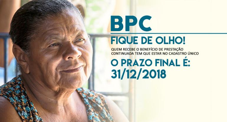 Foto: Ubirajara Machado/Ministério do Desenvolvimento Social e Agrário