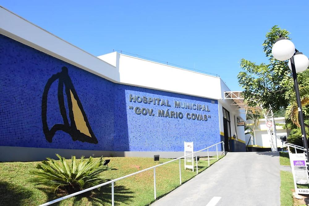 Fachada do Hospital Mário Covas em Ilhabela - Foto: Divulgação/PMI