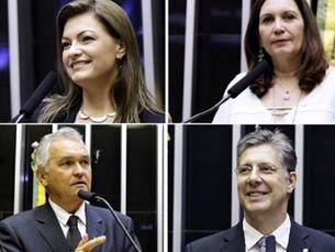 PGR aponta uso da cota parlamentar por 4 deputados para divulgar atos antidemocráticos