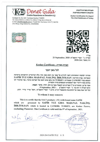 Kosher Certificate Page 1