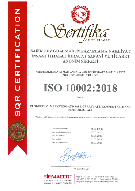 ISO10002 Certificate