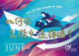 6月成人主日小卡-母堂-卡片拼模4M-象牙卡220P雙面-200張-送必中-1.