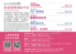 12月主日小卡-北美-卡片拼模4M-象牙卡220P雙面-02[1471].jpe