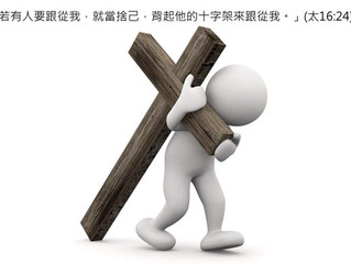 1/4/2018 靈修分享