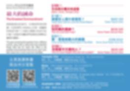 2月主日小卡-北美-卡片拼模4M-象牙卡220P雙面-02[2635][3872