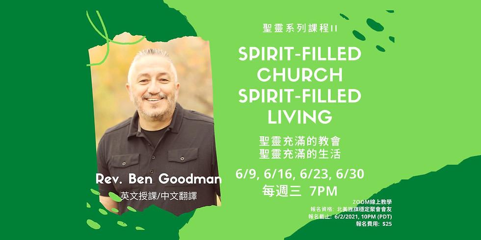 Spirit-Filled Church, Spirit-Filled Living II