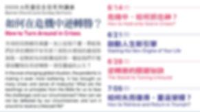 6月成人主日小卡-北美-不印刷_工作區域 1 複本.jpg