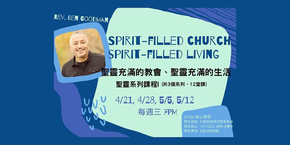 Spirit-Filled Church, Spirit-Filled Living