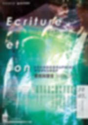 poster_soundographiks_a2_0921s.jpg