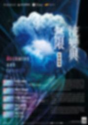 poster_becoming_final-01.jpg