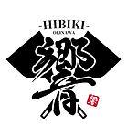 hibiki_logo.jpg