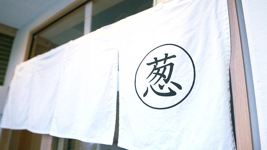 【完成】焼肉_黒田_Moment33.jpg